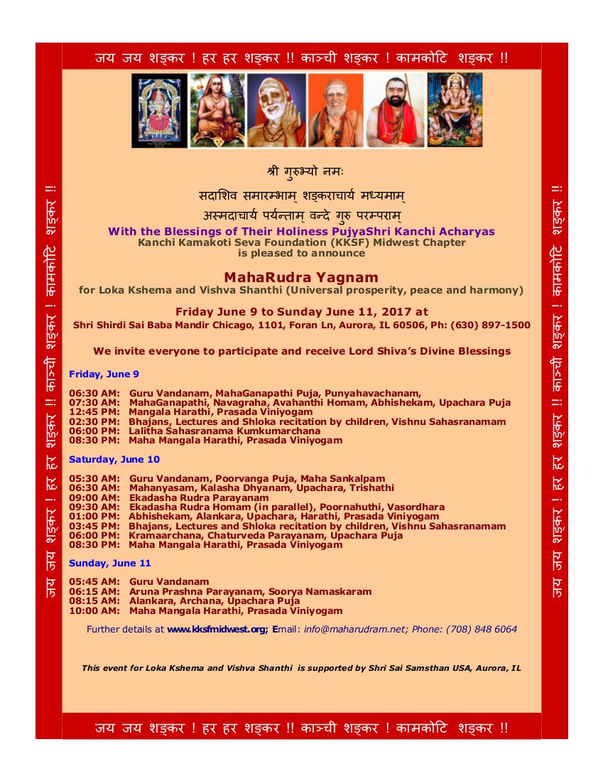 Maharudram 2017 - Kanchi Kamakoti Seva Foundation - Midwest